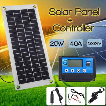 40A Solar Charge Controller Regulator + 20W Solar Panel 12/24V Portable Power Bank Board Automatic Identification PWN Battery