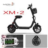 2 колеса складной лития электрический скутер взрослых поворот автомобиля велосипед 10 дюймов велосипед городской самокат электрический