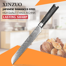 XINZUO 8 inch bread knife Damascus kitchen knives super sharp cake knife vg10 Sawtooth knife K133 Pakka wood FREE SHIPPING