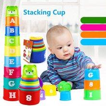 9 peças bebê empilhamento copo brinquedos, inteligência precoce, educacional, brinquedo, cor arco-íris, torre dobrável, brinquedos, crianças, presente de natal, aniversário