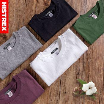 HISTREX T Shirt Men 100% USA Cotton Hip Hop Basic Blank T-shirt Mens Fashion Tshirt Summer Top Tee Tops Pink White 3XL #HJA2Q