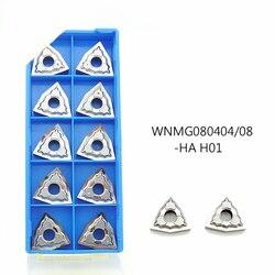 10 pcs carbide wkładki WNMG080402 WNMG080408/WNMG080404-HA H01 zewnętrznego toczenie wkładki narzędzia tokarka CNC aluminium przetwarzania