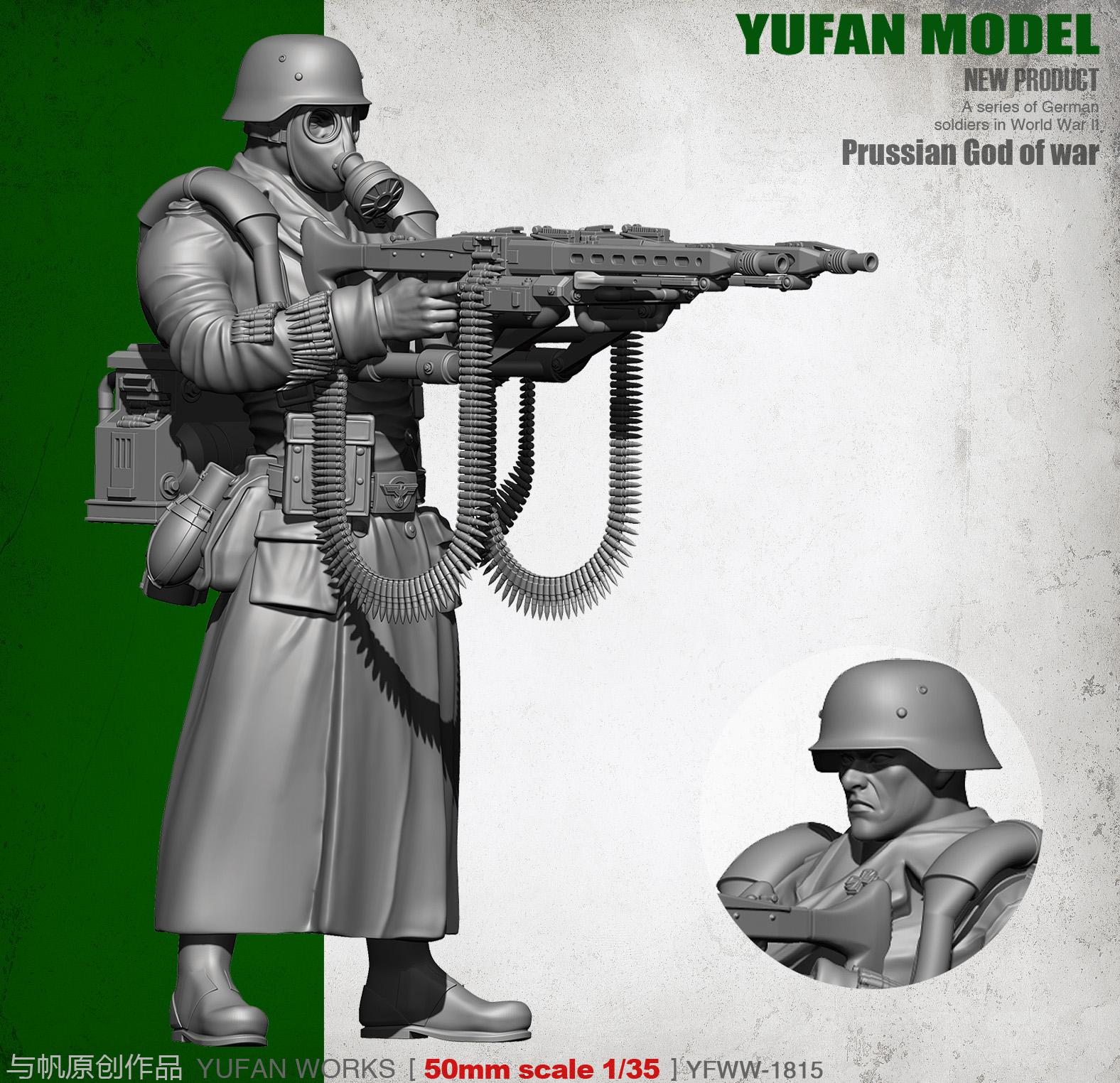 Yufan Model 1/35 German Figure Super Double Gun Resin Soldier YFWW35-1815