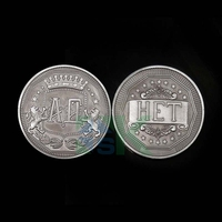 5pcs YES Or NO Unique Design Gift Russia Copy Coin Replica Coins Vintage Home Decor Feng