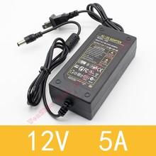 1 stücke 12V5A Neue AC 100 V-240V 60W Converter power Adapter DC12V 5A 2,1mm-2,5mm * 5,0mm DC Stecker Netzteil Adapter