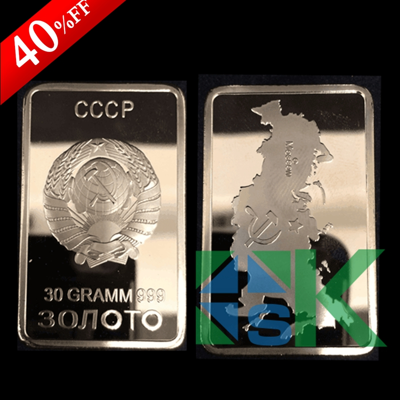 1pcs lot hot sale coin of russia home decor coins for Home decor items on sale
