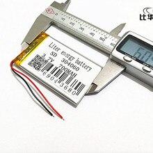 3,7 V, 700 мАч, 304060 PLIB; полимерная литий-ионная/литий-ионный аккумулятор для gps, mp3, mp4, mp5, dvd, bluetooth, мобильный телефон, динамик
