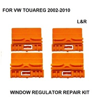 x4 Pieces For Volkswagen For VW Touareg ELECTRIC WINDOW REGULATOR REPAIR KIT / Front - Rear Side New 2002-2010