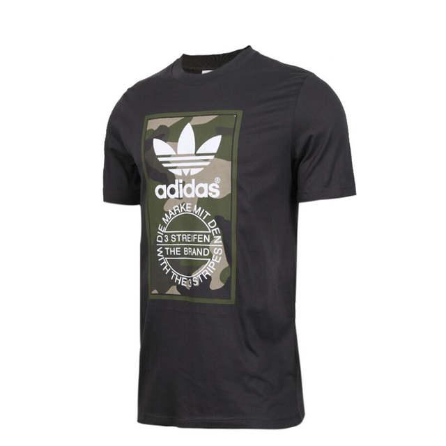 t shirt adidas sport homme