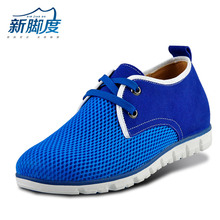 X8299 New Summer Comfortable Casual Height Increasing Shoes for Boys / Mens Get Taller Elevator Shoes 6cm Breathable