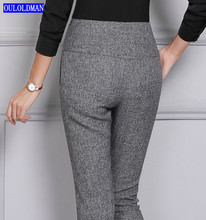 2018 Women Formal Pants OL Long Pant Office Lady Wear To Work Straight Trousers Full Length Pencil Pants Korean Female Business