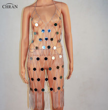 Chran 2 pieces Mirror Neklace Disco Bandeau Bralette Crop Top + Sexy Metallic Chain Skirt Bikini Swimwear Party Jewelry CRM205 shining knoted front metallic crop top