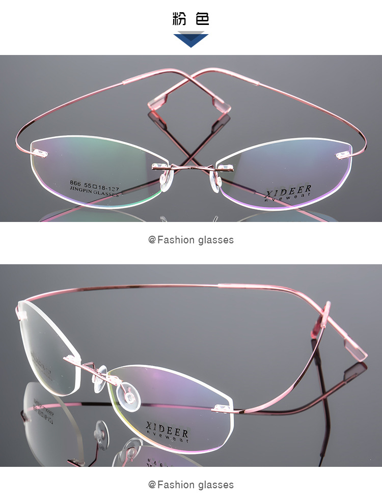 6d171ad0369 HD.space finished myopia glasses Nearsighted Glasses Rimless lens shape  frame short sight prescription glasses from -1.0 to -6.0