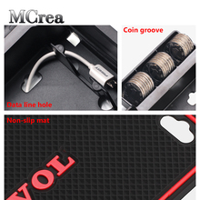MCrea Противоскользящий коврик интерьер бардачок центральный автомобильный подлокотник для хранения коробка держатель телефона для Volvo S90 V60 V90 XC60 S60 аксессуары
