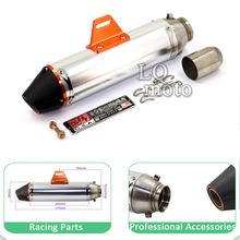 Off-road motorcycle racing exhaust pipe modified aluminum CNC vertical CQR250 fish head cabbage CRF230 OTOM