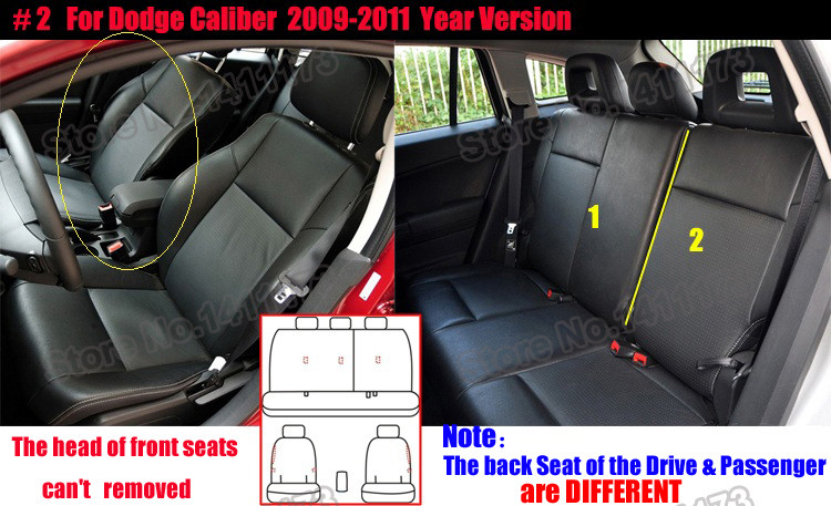 345 car seat cover set (4)