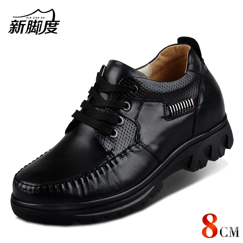 X9675 100% Genuine Leather Height Increasing Elevator Shoes with Hidden Insole Inserts Elevated Men Taller 8cm