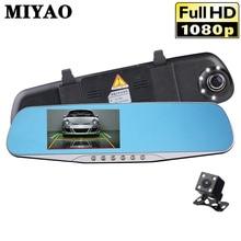 4.3 Inch Car Dvr Dash Cam Dual Lens Rearview Mirror Dashcam Video Recorder Registrator Full HD 1080P Dash Camera Vehicle Camera цена и фото
