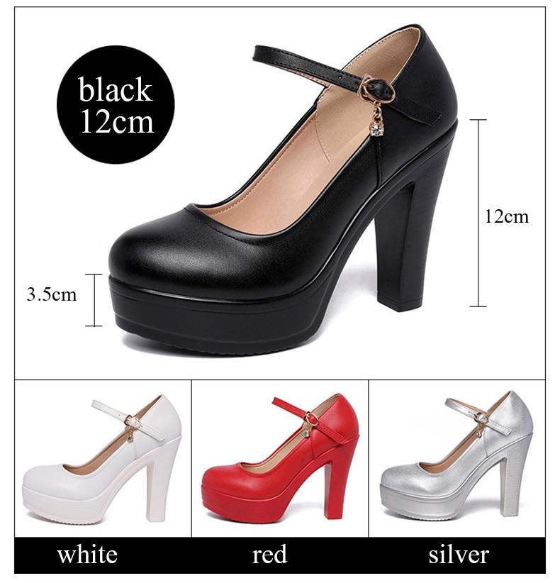SONDR عالية المرأة حذاء 5