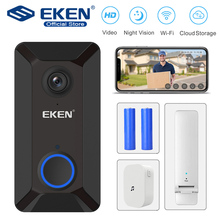 EKEN Smart Wireless Wifi Video Doorbell Intercom Phone Call Door Bell Camera Infrared Remote Record Home Security Monitoring(China)