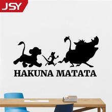 Jiangs Yu Hakuna Matata Wall Sticker Lion King Vinyl Cartoons Art Kids Room Decor Housewares Bedroom