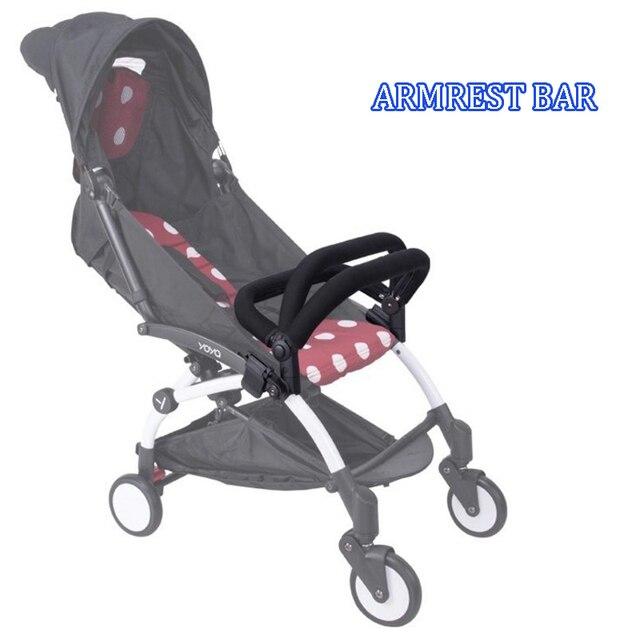 Коляска Подлокотник Поворотный Бар Бампер подходит для Ребенка YOYA Юя Корзину Аксессуары Детские коляски коляски Коляски CL001