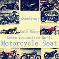 Universal Cafe Racer Retro Locomotive Refit Motorcycle Seat Leather Waterproof Hump for Honda CB KAWASAKI KZ Z650 W650 KZ400 etc