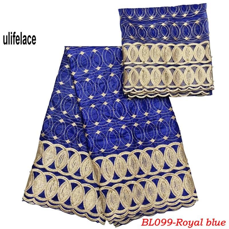 BL099-Royal blue