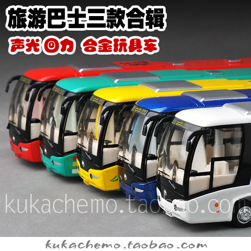 Acoustooptical WARRIOR bulk alloy toy car model travel bus school bus free shipping