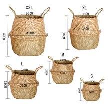 Seagrass Wickerwork Basket Rattan Hanging Flower Pot Dirty Laundry Hamper Storage Basket Hot Sale недорого