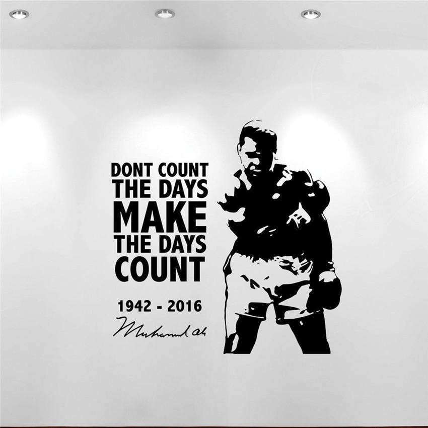 Мухаммед Али боксерские настенные наклейки виниловые боксерские съемные живые настенные наклейки художественный Декор домашний декор Нас...