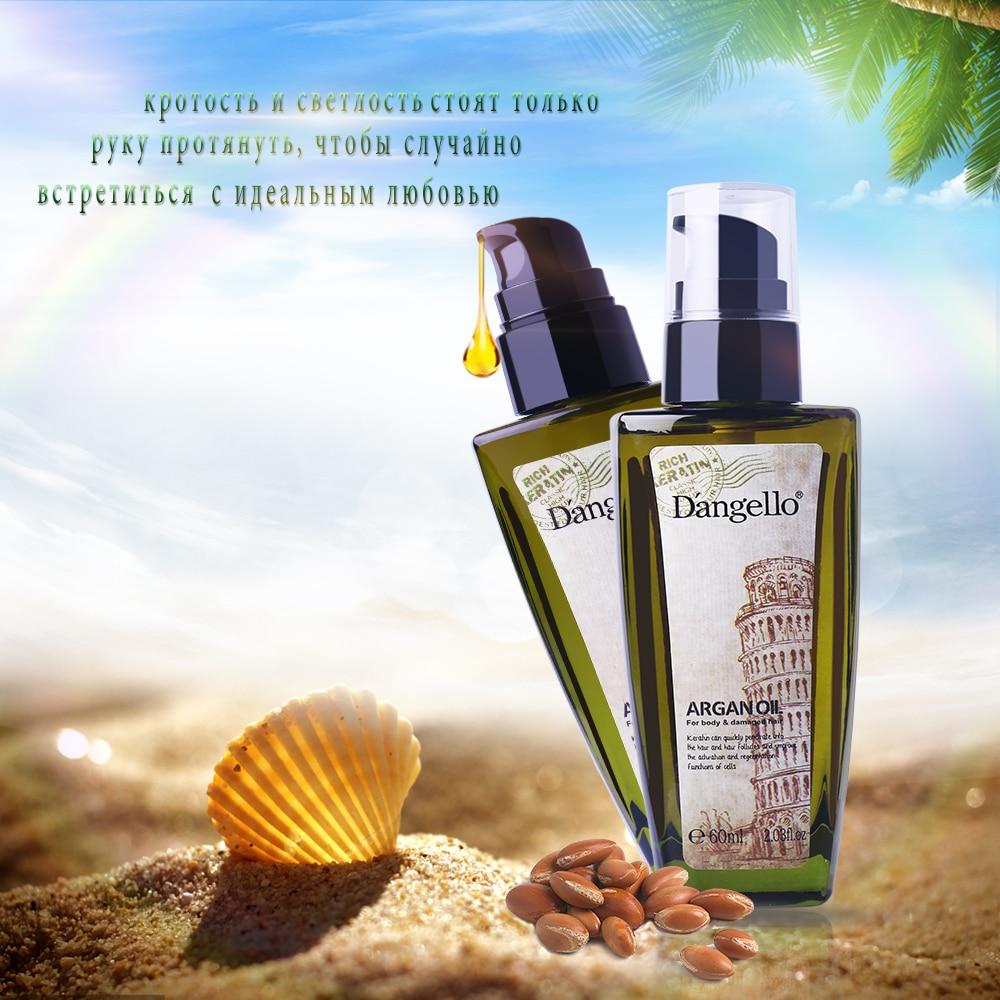 Кокосовое масло для восстановления поврежденных и сухих волос