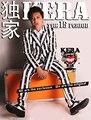 S-4XL! 2016 Nueva moda de la raya blanco y negro de las rayas verticales ropa dj ds traje de los hombres de la chaqueta más el tamaño de la etapa cantante disfraces
