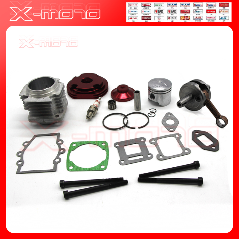 44mm cylinder piston Spark plug gasket Kit WIth 44-6 Crankshaft For 47cc 49cc 2 stroke Mini Dirt Bike ATV Quad Pocket Bikes 44mm cylinder piston spark plug gasket big bore kit for 47cc 49cc 2 stroke mini dirt bike mini atv quad pocket bikes mini moto