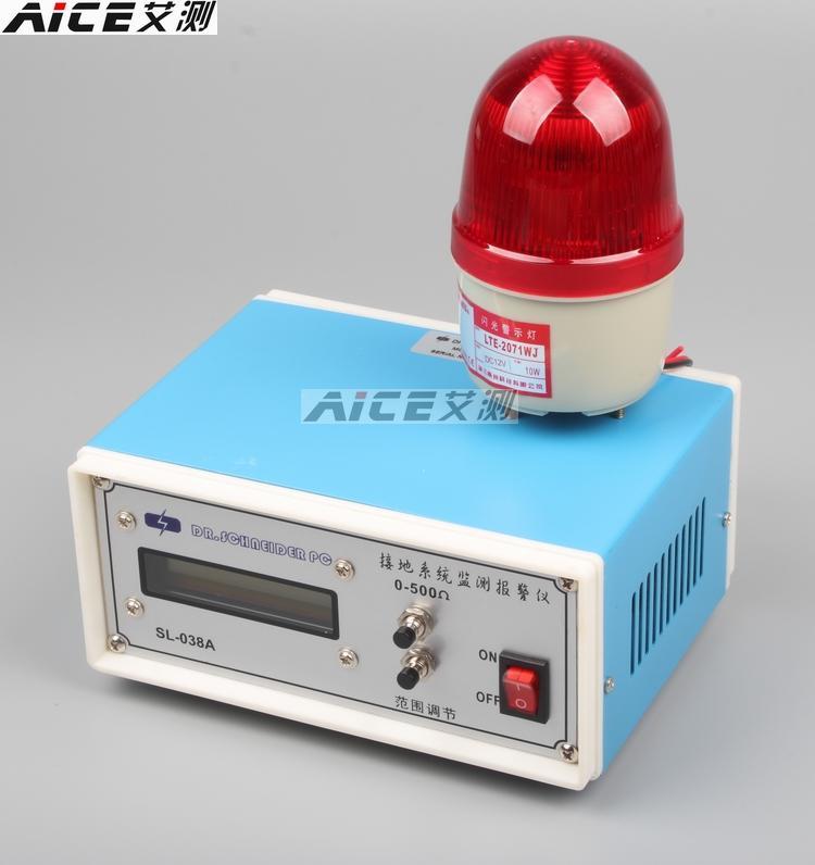 (SL-038A) alarme de surveillance du système de mise à la terre, surveillance en ligne de l'alarme de mise à la terre électrostatique