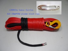 10mm*30m rope for winch add 12000lbs hawse fairlead,synthetic rope for winch accessories