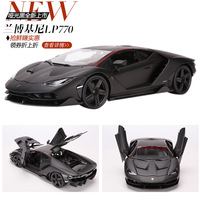 Maisto 1:18 Scale Diecast Metal Car toy Model For Lamborghinial LP770 Collection Car Model For Man Gift With Original Box
