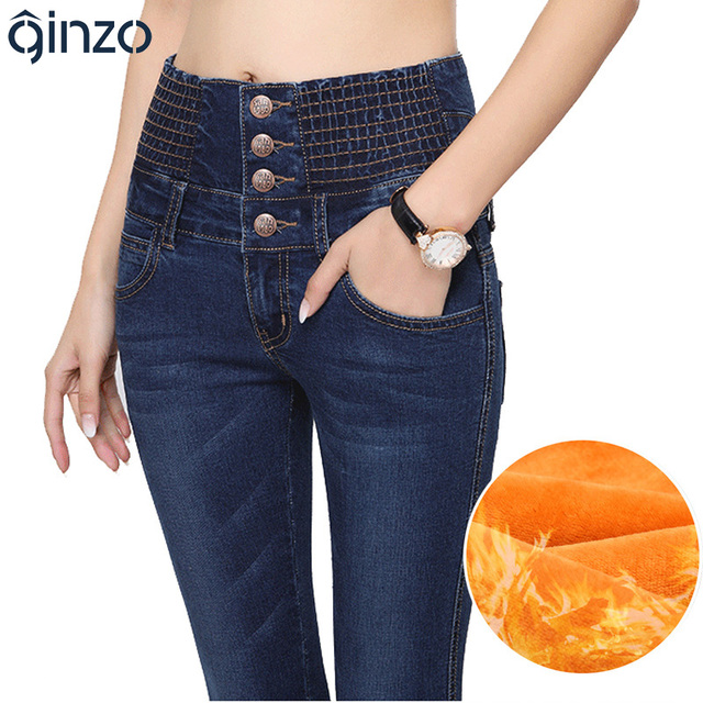 Women's winter warm fleece elastic high waist jeans Buttons stretch denim skinny pencil pants Long trousers