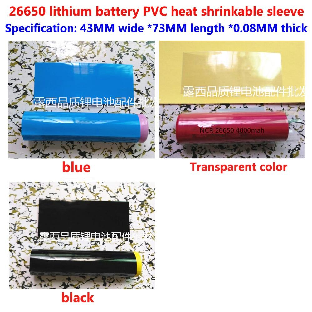 1 section 26650 batterie au lithium PVC manchon thermorétractable peau de la batterie section unique 26500 coque de batterie film thermorétractable