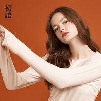 Toyouth Women Sweaters Solid Slim Sweater For Women Casual O Neck Pullovers Spring Autumn Female Tops
