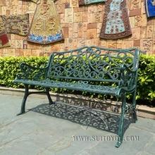 3 person antique cast aluminum bench