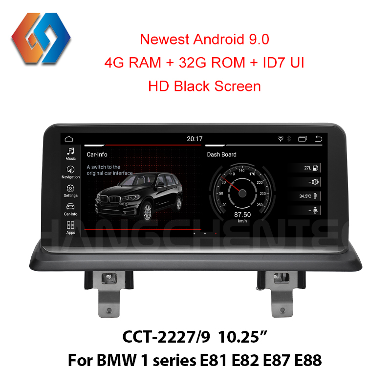 ID7 Android 9.0 Screen for BMW 1 series E81/E82/E87/E88 Car Multimedia Radio with 4G Ram System Built-in WiFi BT iDrive GPS Navi