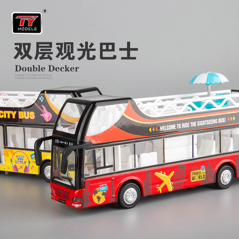 1:50 Durable Alloy Travel Bus Pull Back Model Kids Toy with Sound Light