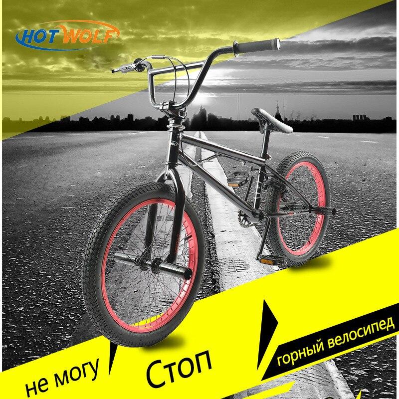 20 pollici BMX bike telaio in acciaio Prestazioni Bike viola/rosso tire bike per lo spettacolo di Prodezza di Acrobatico Bici posteriore di Fantasia bicicletta da strada