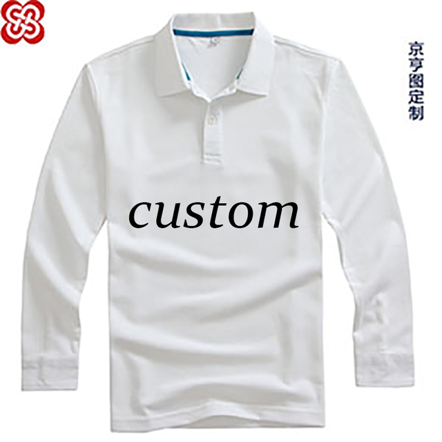 accfa9a2 Custom Logo Bamboo Long Sleeve Polo shirts Men/Women White Anti-Wrinkle Top  Button Cuff Couple Models Women's/Men'sPolo Shirt