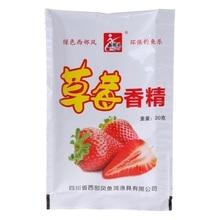 20G Strawberry Fishing Bait Flavors Powder Carp Bream Killer Food Addictive Lure fishing lure for fishing цена и фото