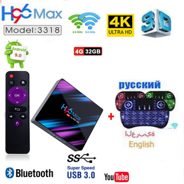 TV Box Android 9.0 H96 max-3318 Rockchip Quad-Core 100m lan 2G 16G / 4GB 3GB / 64GB 2.4G / 5G Wifi Bluetooth 4.0 h96 max 3188 tx3 max 3