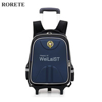 Removable Orthopedic Children School Bags Child Climb Stair Trolley Backpack Kids Wheeled Bags Boys Girls Reflective