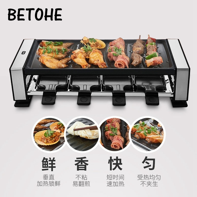Korean barbecue oven household electric oven Outdoor barbecue non-stick electric baking tray Barbecue machine