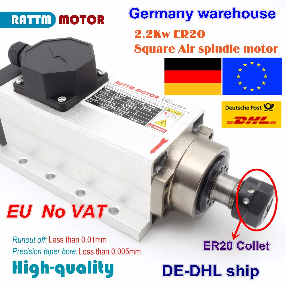 DE free VAT Square 2.2kw Air cooled spindle motor ER20 runout-off 0.01mm,220V,4 Ceramic bearing,CNC Engraving milling grind 2 2kw air cooled square spindle motor 220v 24000rpm er20 runout off 0 01mm ceramic bearing air cooling spindle for cnc milling